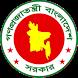 Laws of Bangladesh by BD Education