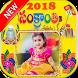 Makar Sankranti 2018 Photo Frames by Dreamy Studios