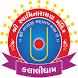 Kalali Dham by Kwick IT Services