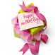 Beautiful Mothers Day Greeting by sobreapps