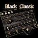 Black Classic Keyboard by Echo Keyboard Theme