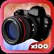 Mega Zoom Camera HD 2017 by Studio Dev inc