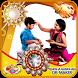 Raksha Bandhan Profile Maker by Gigo Multimedia