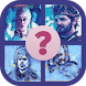 Game Of Thrones Quiz by V&V