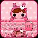 Pink Doll Keyboard Theme by Keyboard Theme Factory