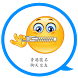 HongKong Dating Anonymous Chat by Chatappland
