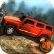 4x4 Mountain Pumpkin Hunt by BringItOn Games