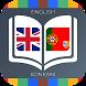 English to Konkani Dictionary by Beats Tech