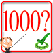 1000 Numbers Practice by Hiegames.com