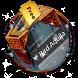 Bird Aquila SMS Cover by Fairy themes