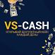 VS-cash - кейсы с деньгами! by VS-CASH