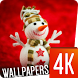 Christmas Wallpapers 4K by Ultra Wallpapers