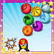 Magnetic balls bubble shoot by shooter bub for kids Free