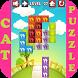 Cat Logic Block Puzzle by Fun Kidz Games