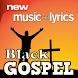 Black Gospel Music + Lyric by Musik Bersama Koplo Dev