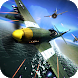 War of Aircrafts: Plane Wing Simulator by Stone Studio Games