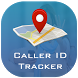Mobile Number Locator ID by Unique Coders