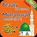 Beauty of Muhammad khobsorati New by Games & Apps Studio