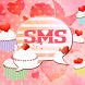 Cupcake Heart Theme GO SMS Pro by Workshop Theme