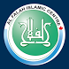 Al Falah Islamic Centre by Apps Sensation