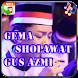 Sholawat Gus Azmi Terlengkap Mp3 by dikidev