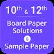 Board Exam Solutions, Sample Paper by Mukesh Kaushik