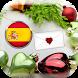 Felicitaciones de navidad Español 2018 by Tinapp
