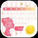 LittleGirl-Lemon Keyboard by PDK Theme Dev