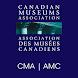 CMA / AMC
