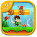 Super Ben Ultimate Adventures 10 by Ins Games