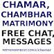 Chamar, Chambhar Matrimony. Free Chat for Marriage by Kareti