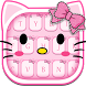 Pink Kitty Keyboard Theme by Echo Keyboard Theme