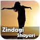 Zindagi Shayari by Nextech Dev
