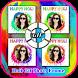 Gif Happy Holi Photo frame 2018 & GIF Maker 2018 by New Media Store