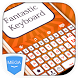 Fantastic Mega Keyboard Theme by Mega Keyboard Theme Store