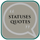 Best Quotes 2016 by TheUrsa