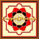 Carpet Design by delisa