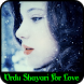 Urdu Shayari For Love by Shayari Jokes Live wallpaper Photo frame and etc.