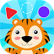Sort It toddlers games - kids puzzles free by Ghrian Technologies Pvt. Ltd.