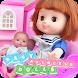 Baby Princess Dolls by Kid Video