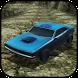 street car drift game by socibox