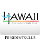 President's Club 2016 by BI WORLDWIDE Event Solutions