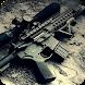 Gun Wallpaper by O.M.Z