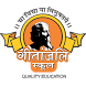 Geetanjali School by Expedite Solutions