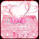 Pink love Keyboard by Designer Superman