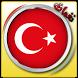 اغاني تركية حزينة بدون انترنت by app loco