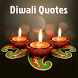Diwali Latest Quotes by freeappsforandroid