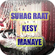 SuhagRaat Kay Mazy HD Videos by Take Down Apps & Games
