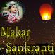 Makarsankranti Photo Frame by bubbles app