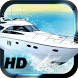 Boat parking lot HD by Free App And Game